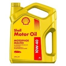 Моторное масло Shell Motor Oil 10W-40 4л